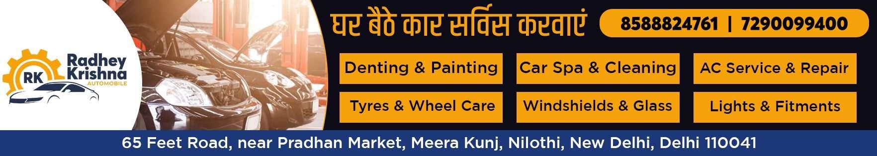 Radhey Krishna Auto