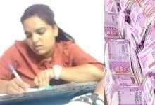 delhi extortion racket runs in mahendra park police station