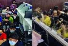 fake call center