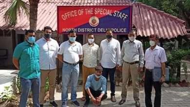 Delhi Police arrested the interstate Drug Carrier