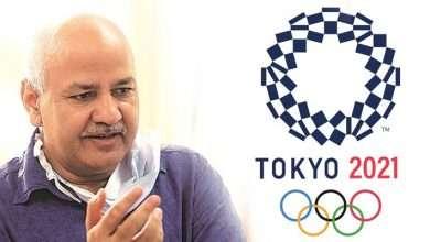 टोक्यो ओलम्पिक जा रहे दिल्ली के खिलाड़ियों के लिए विशेष ऐलान