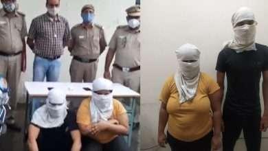 Real-life bunty and babli caught by Delhi Polcie