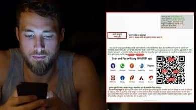 online fraud image