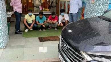 पुलिस टीम ने बैंकों से ठगी करने वाले गिरोह का किया भंडाफोड़