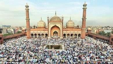 Eid-ul-azha 2021