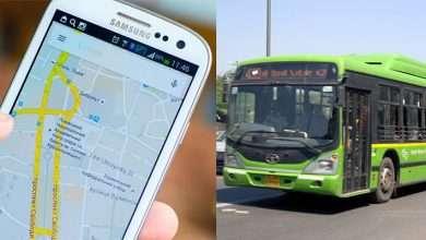 google map dtc bus location