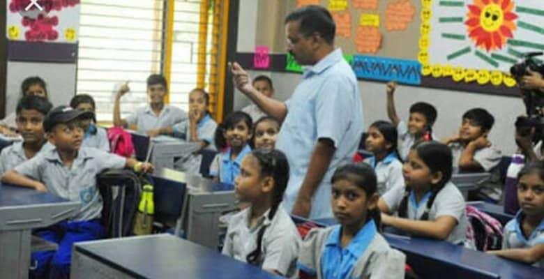 बच्चों को 'देश प्रेम' सिखाएगी दिल्ली सरकार, दिल्ली के स्कूलों में लागू होगा ऐसा पाठ्यक्रम