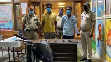 Vikas puri police arrested two snatchers